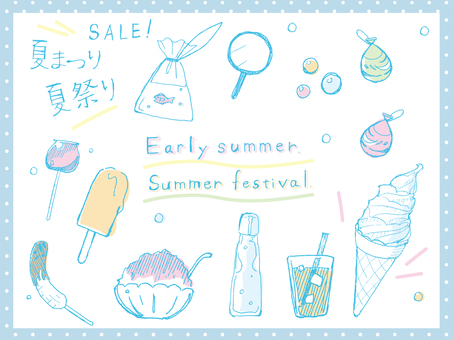 Colorful Summer Festival