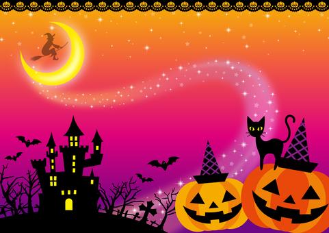 Halloween 94