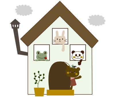 Animal's house