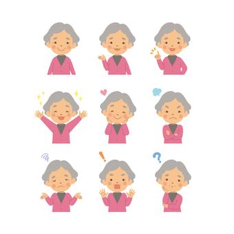 Grandma, half body, various poses
