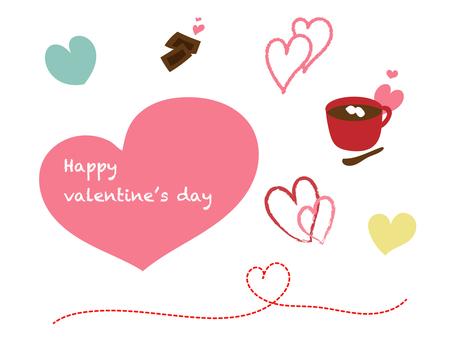 Valentine Material 1