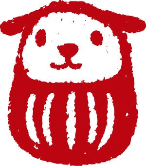 Dog Dagma