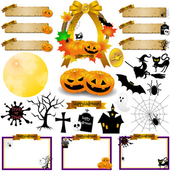 Halloween material summary 2
