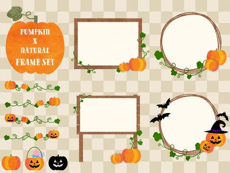 かぼちゃ ナチュラル フレーム