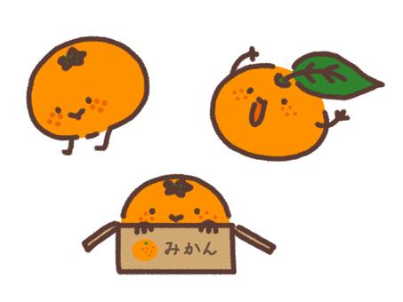 Mandarins oranges