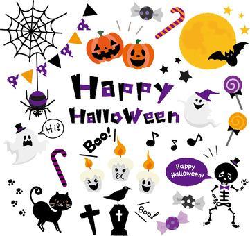 Halloween Vol.2
