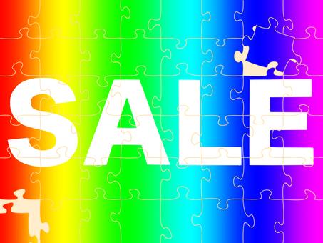 Sale leaflet