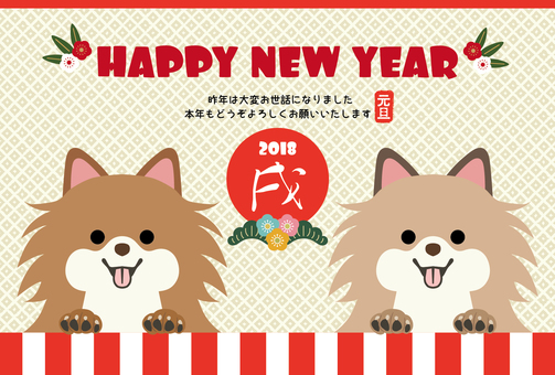 New Year cards 18