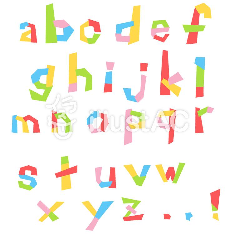 ゆる文字アルファベット5a・小文字