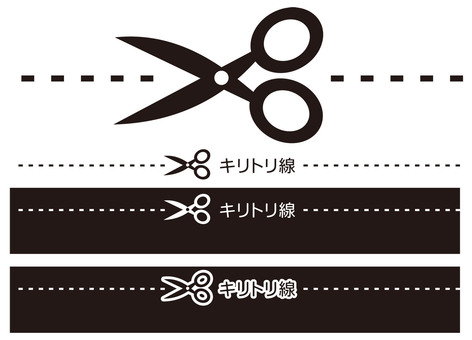 Kirili line (scissors and dashed line) Coupon material
