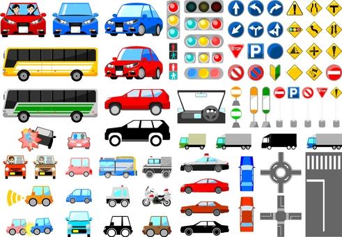 An automobile assortment