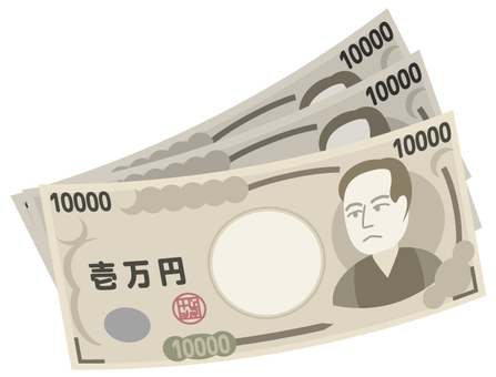 10,000 yen bill Multiple lines nothing