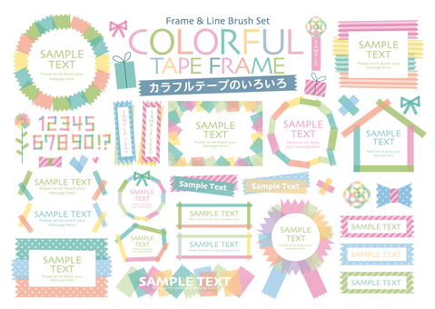 Frame set of color tape
