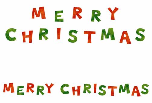 Christmas / Title