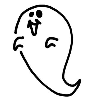 Ghost Series