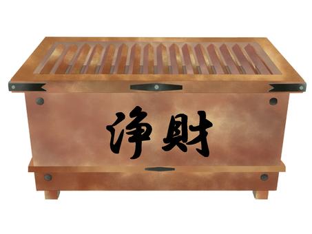 清酒盒(淨化)