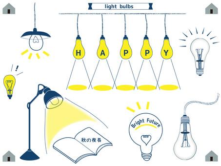 電球の明り