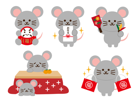 Mouse set for New Year