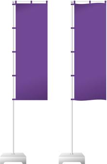 攀登(紫色)