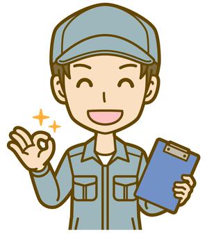 Male (worker): C_ OK 01 BS