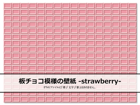 Board chocolate wallpaper strawberry chocolate