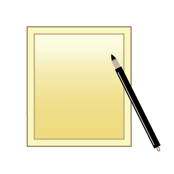 彩色的紙和筆刷