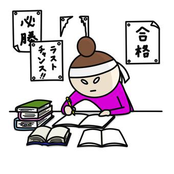 Examination study women poster