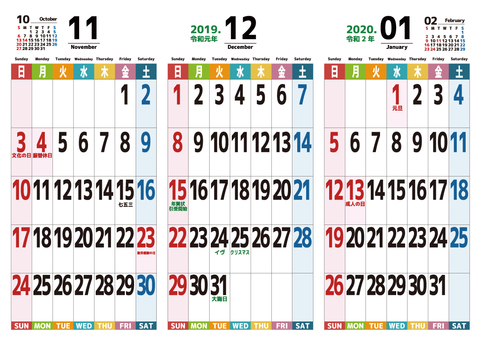 Calendar November-January 2019
