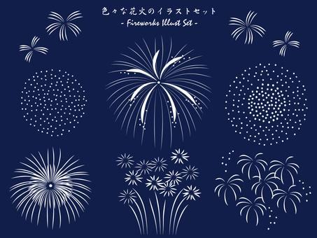 Illustration set of various fireworks