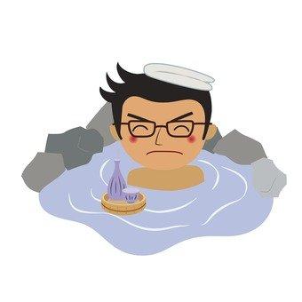 Hot spring 5