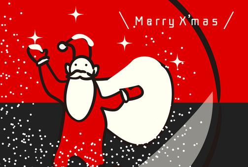 산타 클로스 (가로)