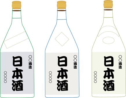 一瓶日本清酒02