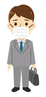 Salaryman mask No frontal line