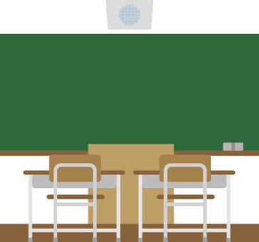 教室のイラスト