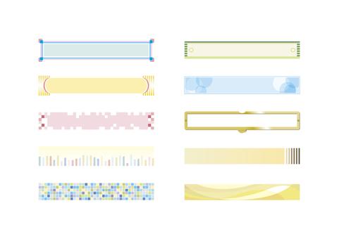 Various heading patterns