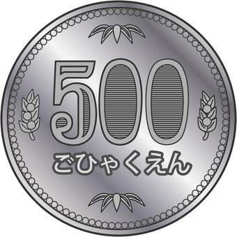 500 yen with gradation