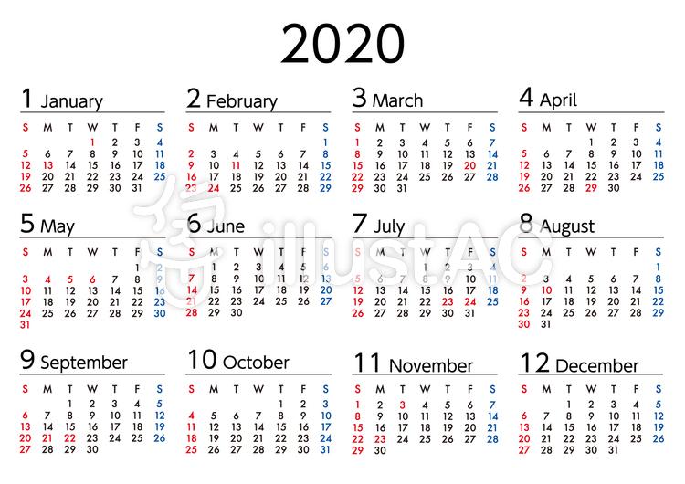 2020年カレンダー日曜始まりa4横長イラスト No 1688817無料