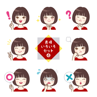 Mash women _ various facial expressions