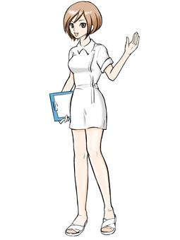 Nurse Moe