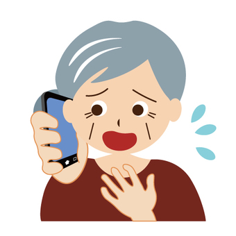 The image of the old woman who calls with a troubled face
