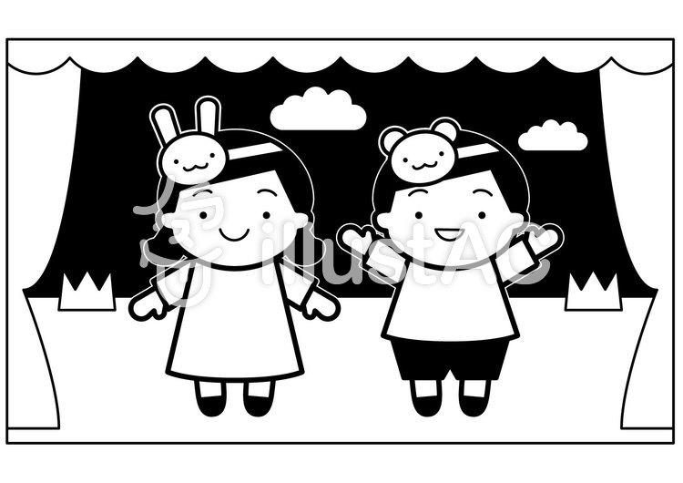 学芸会1cイラスト No 538884無料イラストならイラストac