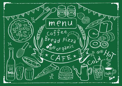 咖啡館手寫設置2