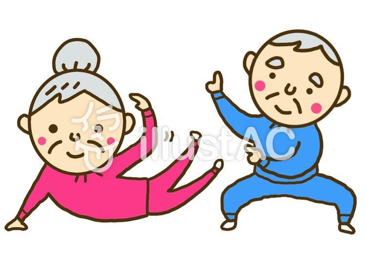 踊りを踊るおじいさんとおばあさんイラスト No 無料イラストなら イラストac