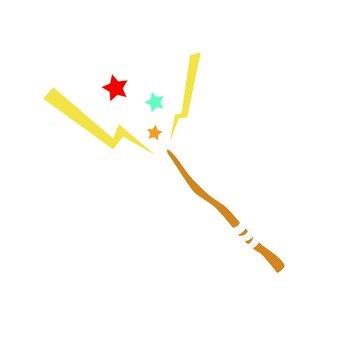 Magic wand (2)