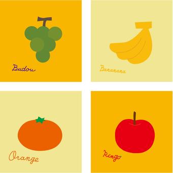 Fruit 02