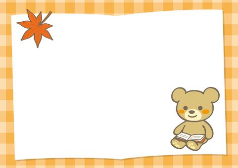 Little Bear 10 - Reading B