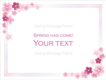 Spring message frame 8