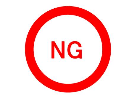 NG mark