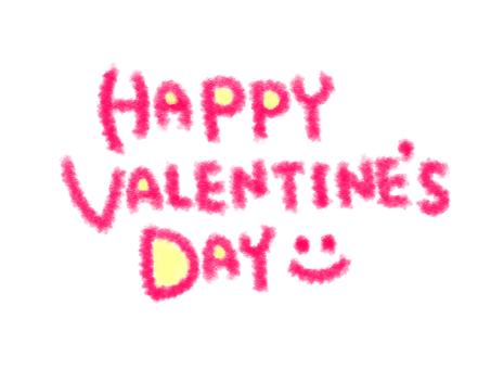 해피 발렌타인 2