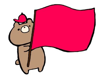 Flag Beat Red Bear Kuma
